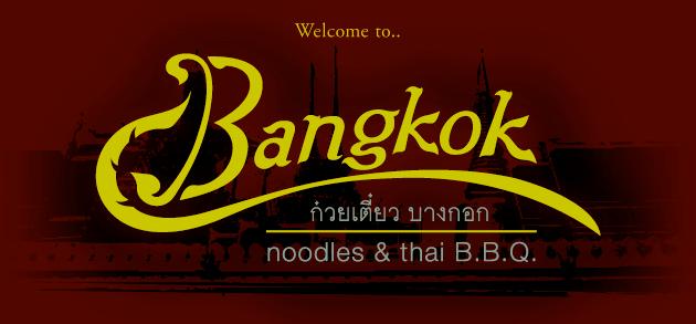 Bangkok Noodles & Thai BBQ